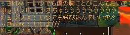 Maple110807_011322.jpg