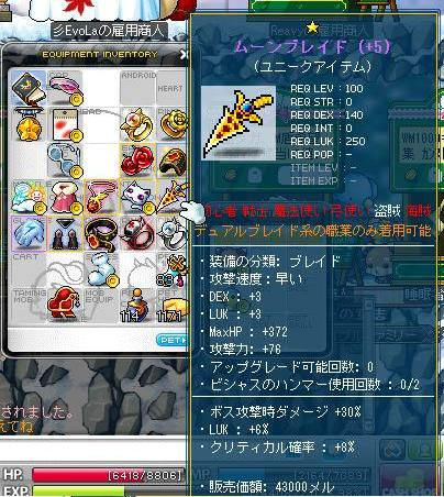 Maple110807_034308.jpg