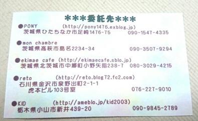 1414414647444.jpg