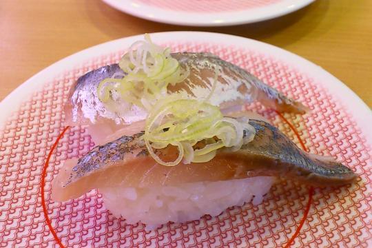 かっぱ寿司のアジ