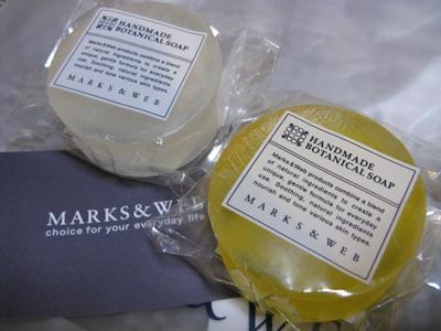 MARKS&WEBの石鹸セット