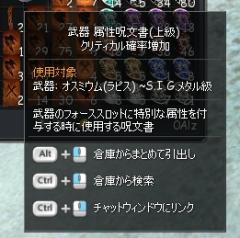 Baidu IME_2013-6-25_7-54-3