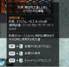 Baidu IME_2013-6-25_7-54-32