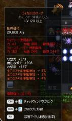 Baidu IME_2013-8-25_18-33-39