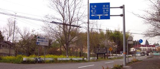 20110416初五明2
