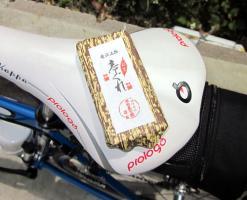20110531しぐれ2