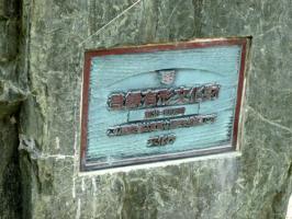 20110531橋2