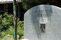 20110711大三島いこい2