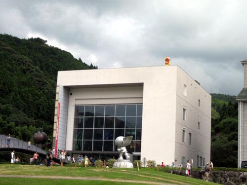 ミュージアム1