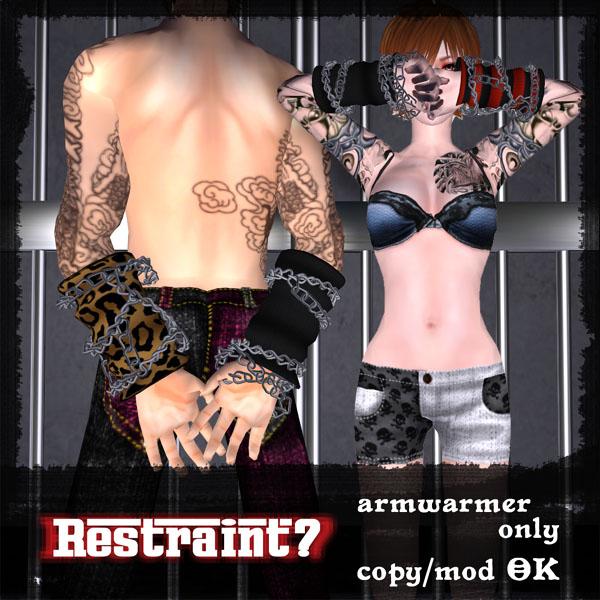 restraint_pop