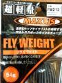 MAXXIS 006