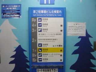 P1160117320.jpg