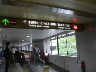 P1160120320.jpg