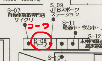 haichi400.jpg