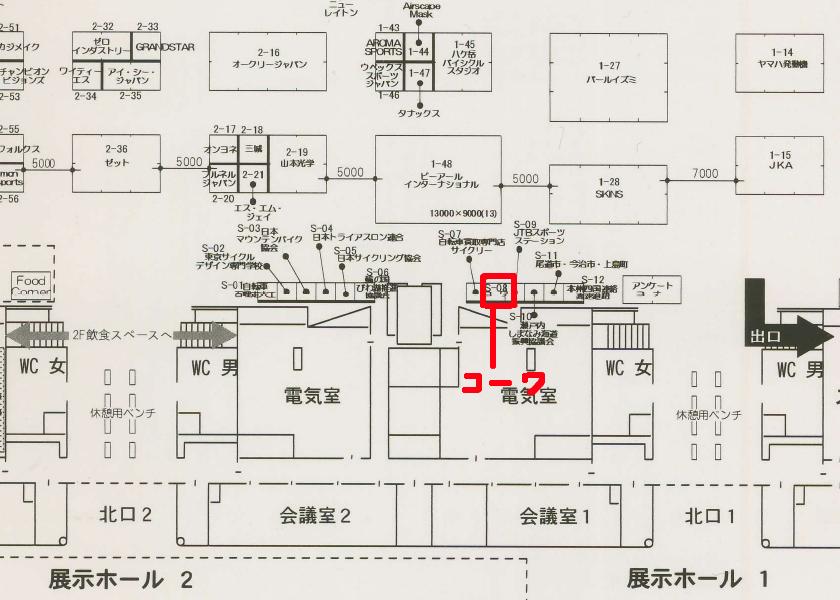 haichi840.jpg