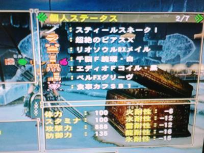 2011年09月18日_CA3G0045