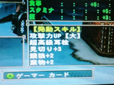 2011年09月18日_CA3G0046