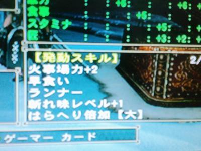 2011年09月18日_CA3G0047