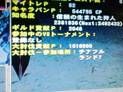 2011年09月24日_CA3G0055