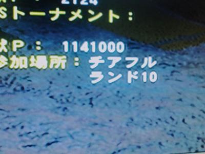 2011年09月24日_CA3G0056