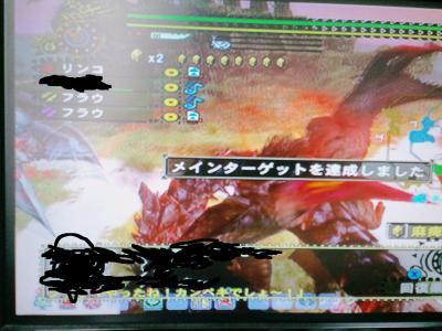 2012年01月15日_CA3G0073