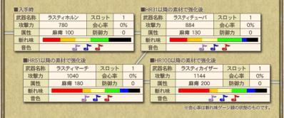 sw04_2.jpg