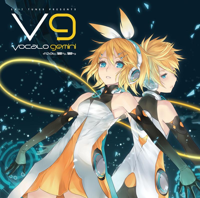 EXIT TUNES PRESENTS Vocalogemi...