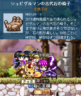 20130325_01.png