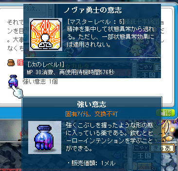 20130329_02.png