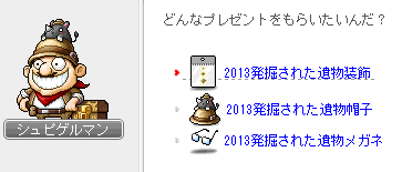 20130330_01.png