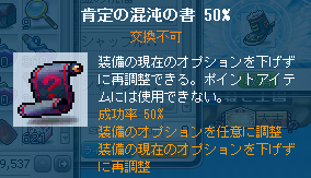 20130330_02.png
