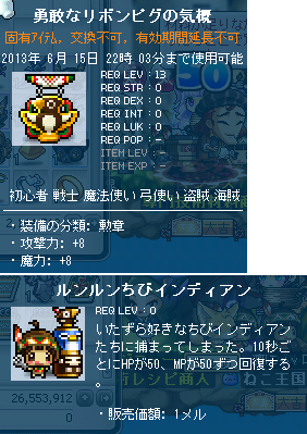 20130517_05.png