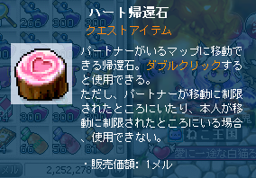 20130625_04.png