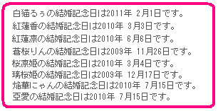20130625_05.png