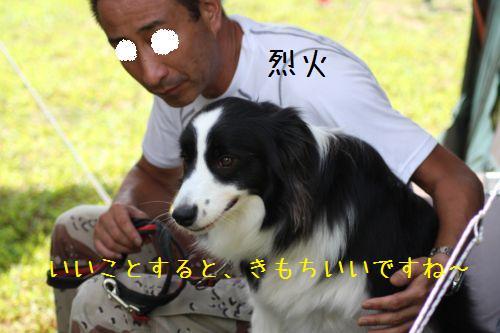 IMG_0025recca.jpg