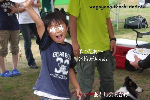 IMG_0090-nao.jpg