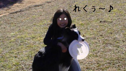 PIC_0066.jpg