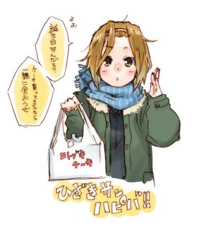 hizakisan_hapiba_01