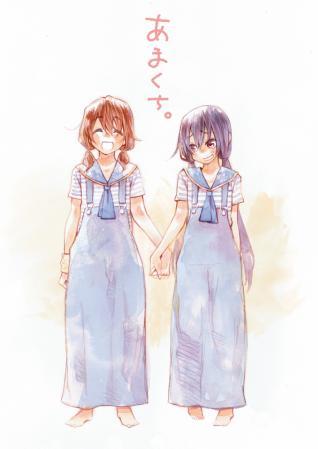 yuiazugodo_hyoshi