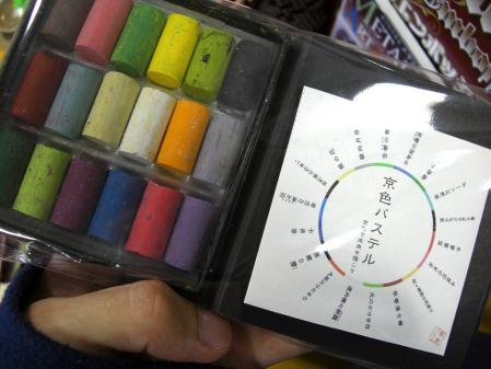 pastel01