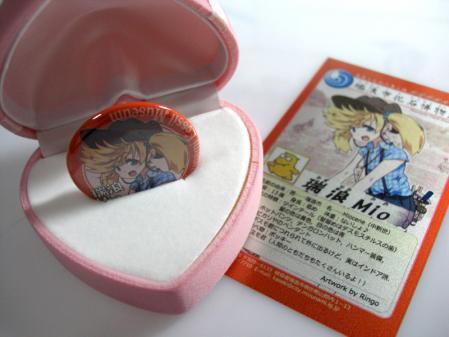 mizunami_badges_01