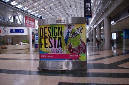 design_22