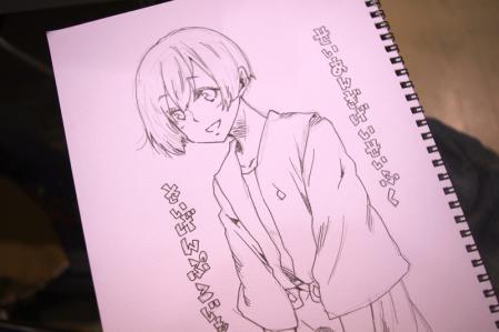 design_27