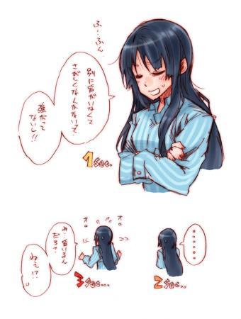 mio_kansatsu