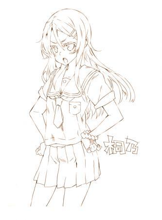 kirino_03