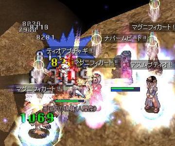 2010030801.jpg