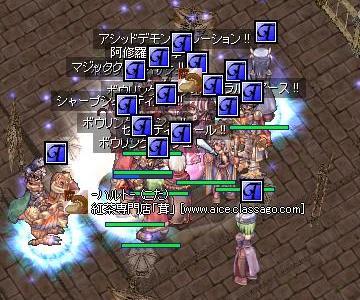 2010031401.jpg
