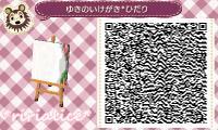 2_20130108220150.jpg