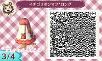3_20121229142700.jpg