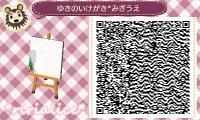 3_20130108220151.jpg